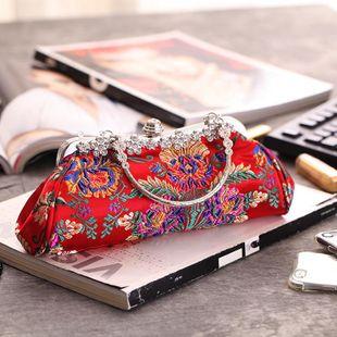 Bolso de vestir portátil nostálgico clásico con cuentas bolsa de vestir NHYG174725's discount tags