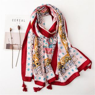 New literary retro national wind totem twill cotton printed scarf ladies sunscreen shawl NHGD180045's discount tags