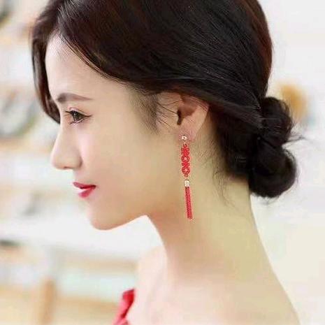 925 agujas de plata de moda coreana dulce AMOR con flecos pendientes de temperamento NHSC181148's discount tags