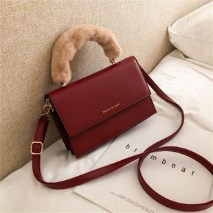 Wholesale women bags handbag shoulder bag messenger bag NHTC180936's discount tags