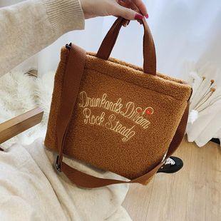 Wolesale women bags new fashion one shoulder slung small square bag handbag NHTC181027's discount tags