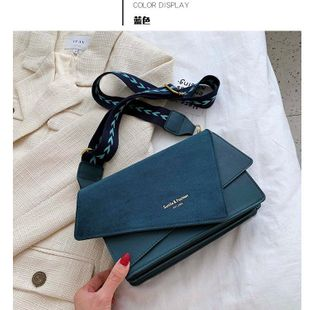 Women's bags wholesale new winter fashion simple crossbody bag NHTC180898's discount tags