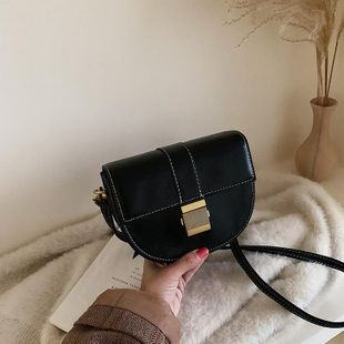 Women's bags wholesale new Messenger bag fashion simple saddle bag NHTC180900's discount tags