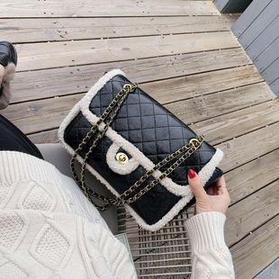 Women's bags wholesale new lamb hair chain bag shoulder bag diagonal cross package NHTC180902's discount tags
