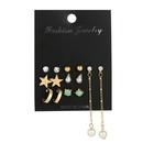 Wholesale fashion jewelry earrings 7 pairs set Korean star earrings for women jewelry NHSD181482