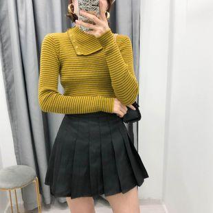 Wholesale Striped Green Variety Wearing Undershirt Knitwear NHAM182047's discount tags