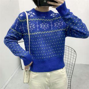 Wholesale new ladies star snowflake pattern sweater sweater NHAM182055's discount tags