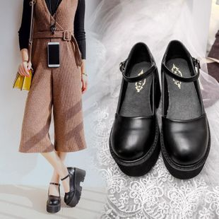 The new word buckle with thick bottom soft sister small leather shoes retro muffin high-heeled shoes NHHU182139's discount tags