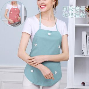 Double-layer anti-shielding signal radiation maternal wear removable and washable bellyband wearing silver fiber computer clothes apron NHZY181954's discount tags