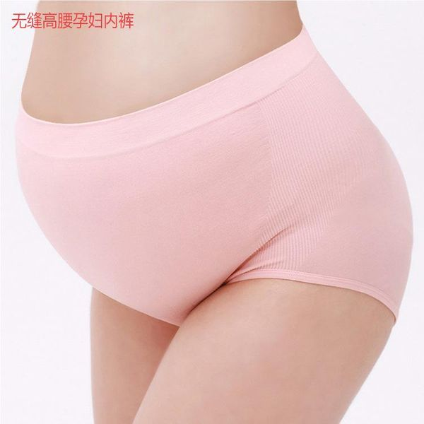 Seamless seamless high waist abdomen support triangle briefs before and after pregnancy NHZY181963