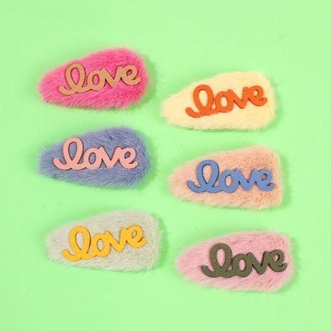 Sweet LOVE Lettre En Peluche Pince À Cheveux Accessoires De Cheveux Fille Mode Hiver Clip Populaire Pince À Cheveux NHMD182271's discount tags