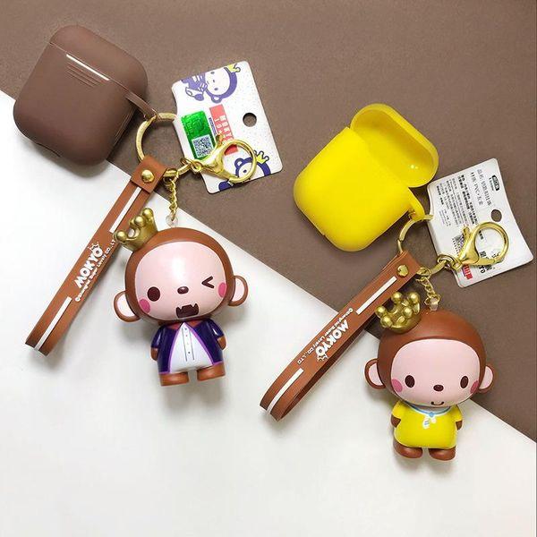 Crown monkey keychain cute doll doll key case pendant airpods earphone set NHBM182663