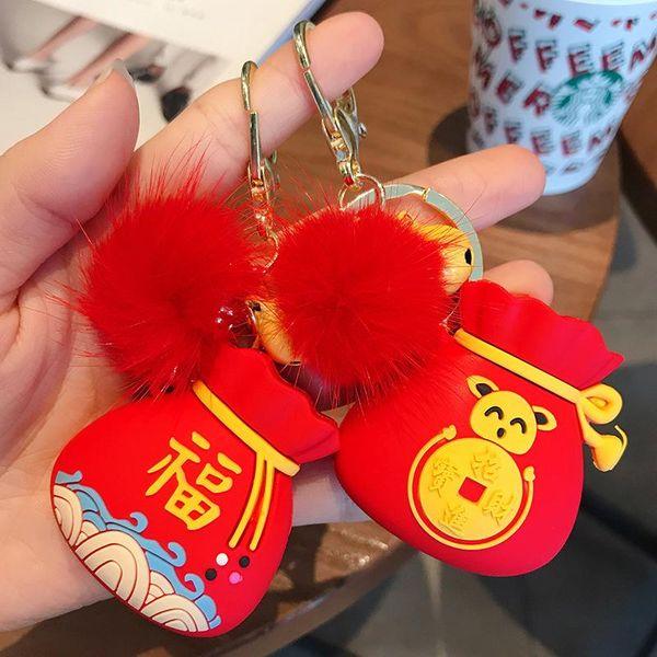 Epoxy bag keychain creative cartoon cute car key chain bag pendant NHBM182674