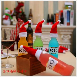 Christmas decorations, Christmas cap, brushed hat, Christmas hat, knife and fork set, Christmas wine bottle decoration NHMV182601's discount tags