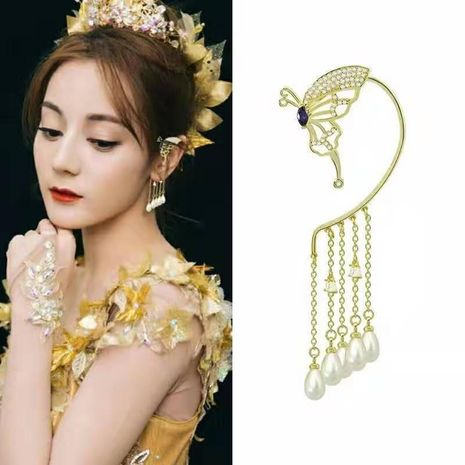 Pearl tassel earrings butterfly micro-inlaid zircon NHYQ174965's discount tags