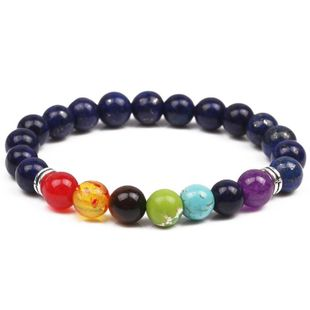 Natural stone lapis lazuli beaded bracelet seven chakras yoga energy beads bracelet NHYL175515's discount tags