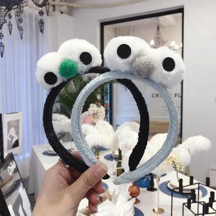 Fashion eyes cute bird wash knit headband ladies NHSM175231's discount tags