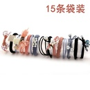 Hair accessory hair ponytail rubber band sweet head rope hair ring 15 piece suit NHPJ175351