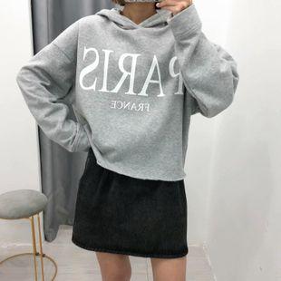 Sudadera con estampado frontal de invierno suéter de mujer suéter NHAM175616's discount tags