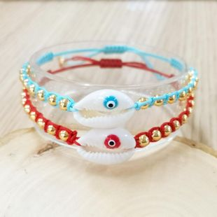 Bohemian seaside natural shell drops oil eye woven gold beads bracelet ladies jewelry NHGW176429's discount tags