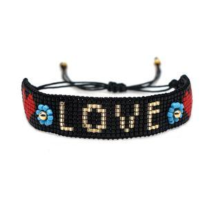 Miyuki simple female bracelet DB antique rice beads woven love pattern bracelet NHGW176467's discount tags