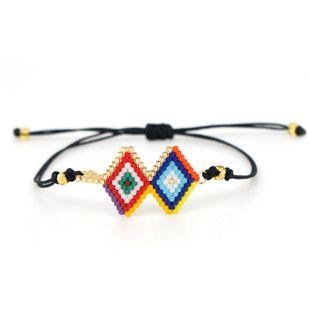 Simple fashion women's bracelet Miyuki rice beads woven geometric pattern friendship rope jewelry NHGW176469's discount tags