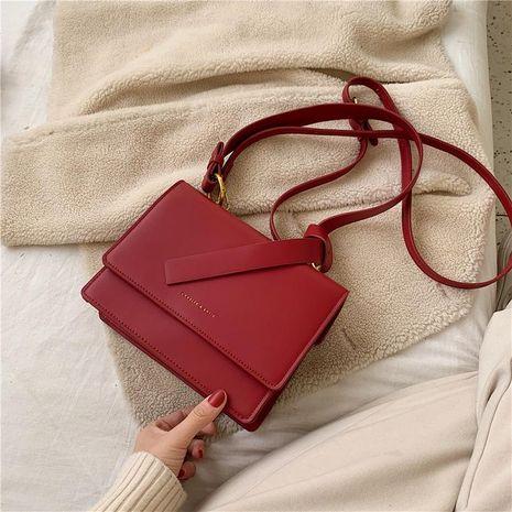 Pequeño bolso fresco para mujer 2019 en la nueva ola de la moda coreana de un solo hombro Messenger bag simple NHTC176706's discount tags