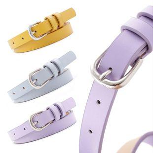 Thin belt dress decoration small belt wild lady pin buckle belt belt wholesale NHPO183187's discount tags