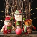 Decoration supplies cardboard jar candy jar children gift jar biscuit box fruit jar NHHB183213