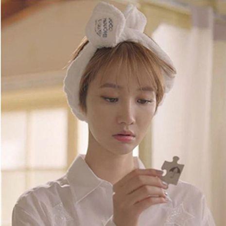 Drama coreano coreano ella es muy hermosa Gao Junxi con el mismo bordado coreano pelo blanco toalla toalla toalla pelo banda femenina NHSM186316's discount tags