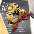 NHSM508223-yellow