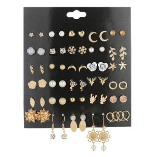 Earring set combination 30 pairs of stud earrings crystal peach heart moon diamond earrings baroque NHSD186953's discount tags