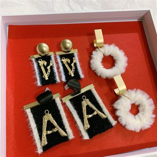 New plush letters exaggerated earrings long earrings women NHYQ186990's discount tags