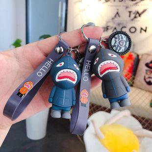 Epoxy key chain couple bag pendant key chain wholesale NHBM186713's discount tags