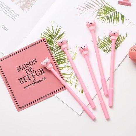 Pink dumb piglet gel pen student office black pen pen stationery NHHE186882's discount tags