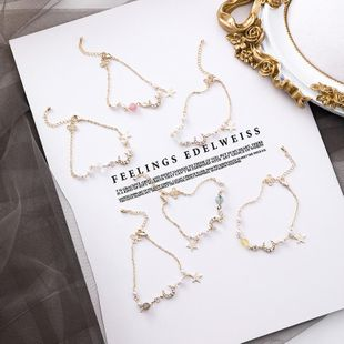 Bracelet Korean Simple Star Moon Fashion Girlfriends Couple Bracelet Pearl Bracelet NHMS187474's discount tags