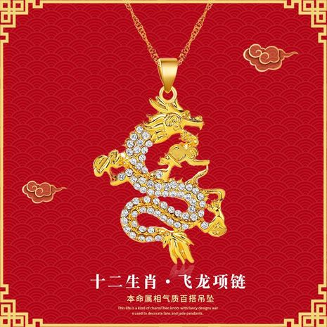Jewelry Classic Diamond Dragon Pendant Sweater Chain Zodiac Flying Dragon Necklace NHDP187603's discount tags