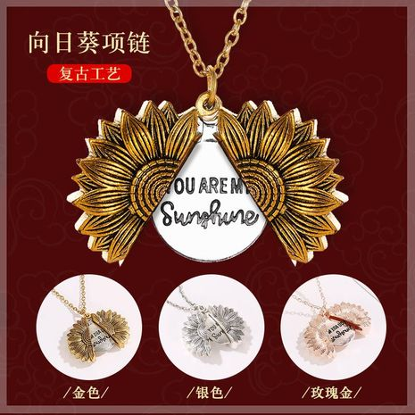 Sunflower Necklace Vintage Open Double Lettering Pendant Double-sided Flower Letter Clavicle Chain NHDP187634's discount tags