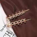 Gold hair clip fashion cartoon word clip wild side clip Korean Xinlian metal hair accessories NHJQ187808