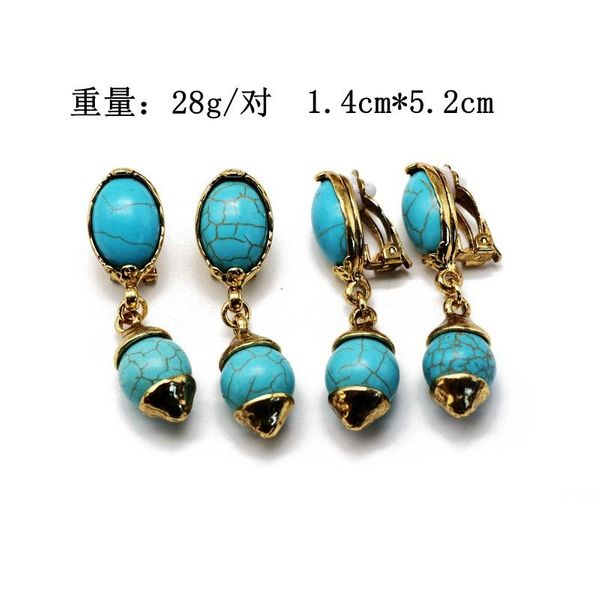 Turquoise Distressed Ear Clip Ear Studs Electroplated Real Gold Blackened Retro Ear Clip NHOM187971