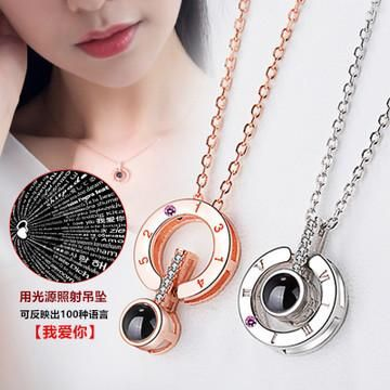 520 necklace female love memory 100 languages I love you pendant necklace NHKQ183450's discount tags