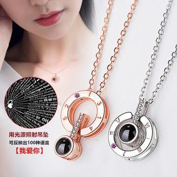 520 collar memoria de amor femenino 100 idiomas Te amo collar colgante NHKQ183450's discount tags