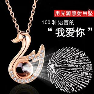 520 necklace female love memory 100 languages I love you pendant necklace spot wholesale fashion NHKQ183451's discount tags
