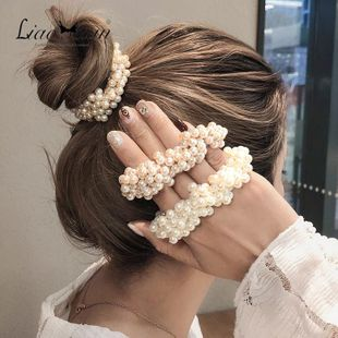 Girl imitation pearl head rope female simple rubber band hair rope headdress NHOF189980's discount tags