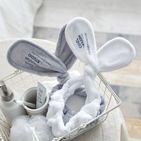 Face mask, wash headband, female decoration, cosmetic bag, headband NHOF189992's discount tags