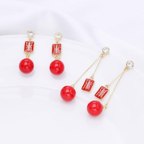 s925 sterling silver pin red earrings retro winter models NHDO190012's discount tags