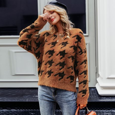 2019 new sexy pattern sweater fashion women's wholesale NHDE190236's discount tags