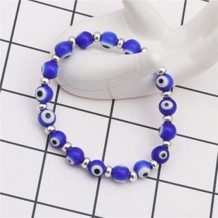 Vintage Blue Eye Bead Fatima Bracelet Evil Eye Beaded Bracelet Jewelry NHYL183950's discount tags