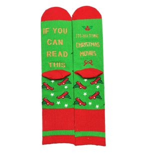 Gold line jacquard letters Christmas stockings wholesales fashion NHYU180181's discount tags