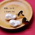NHOM498219-Heart-shaped-ear-clip